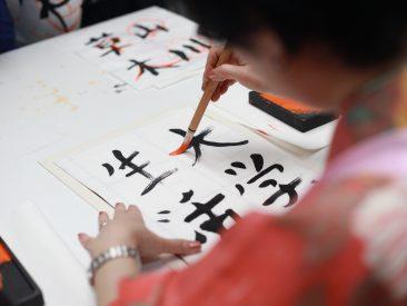 adult-art-asia-1498273